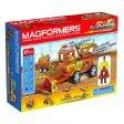 Stavebnice Magformers