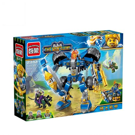 Enlighten Brick Stavebnice 2v1 - Robot/Tank - 372 dílů