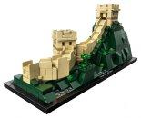 LEGO Architecture 21041 - Velká čínská zeď