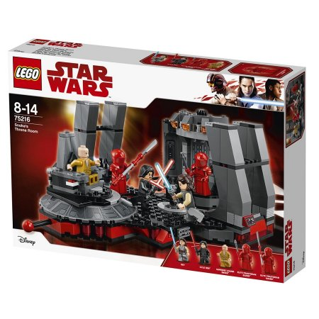 LEGO Star Wars 75216 - Snokeův trůní sál