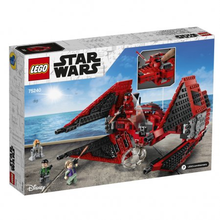 LEGO Star Wars 75240 - Vonregova stíhačka TIE