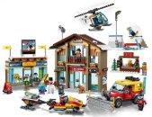 LEGO City 60203 - Lyžařský areál