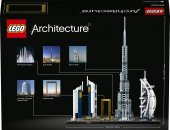 LEGO Architecture 21052 - Dubaj