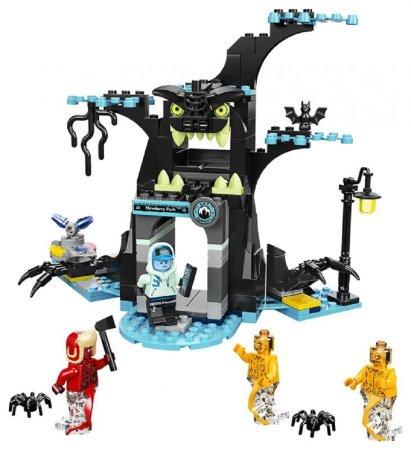 LEGO Hidden Side 70427 - Vítej v Hidden Side