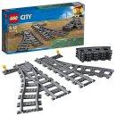 LEGO City 60238 - Výhybky