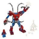 LEGO Marvel Spiderman 76146 - Spider-Manův robot